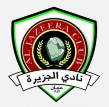 اتحاد الكرة يطلب الاستماع لإفادات فريق الجزيرة حول مباراته أمام العقبة