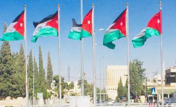 الأردن يشارك باجتماعات مجموعة العشرين