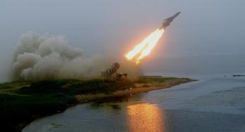 كوريا الشمالية تطلق صاروخا باليستيا في بحر اليابان