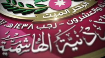 خبراء: القمة العربية تعزز دور الأردن كمرجعية في العمل العربي المشترك