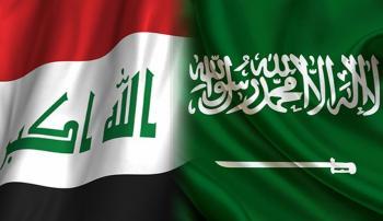 العراق والسعودية تبحثان التعاون العسكري