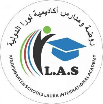 مطلوب مديرة مدرسة للعمل في روضة ومدارس اكاديمية لورا الدولية