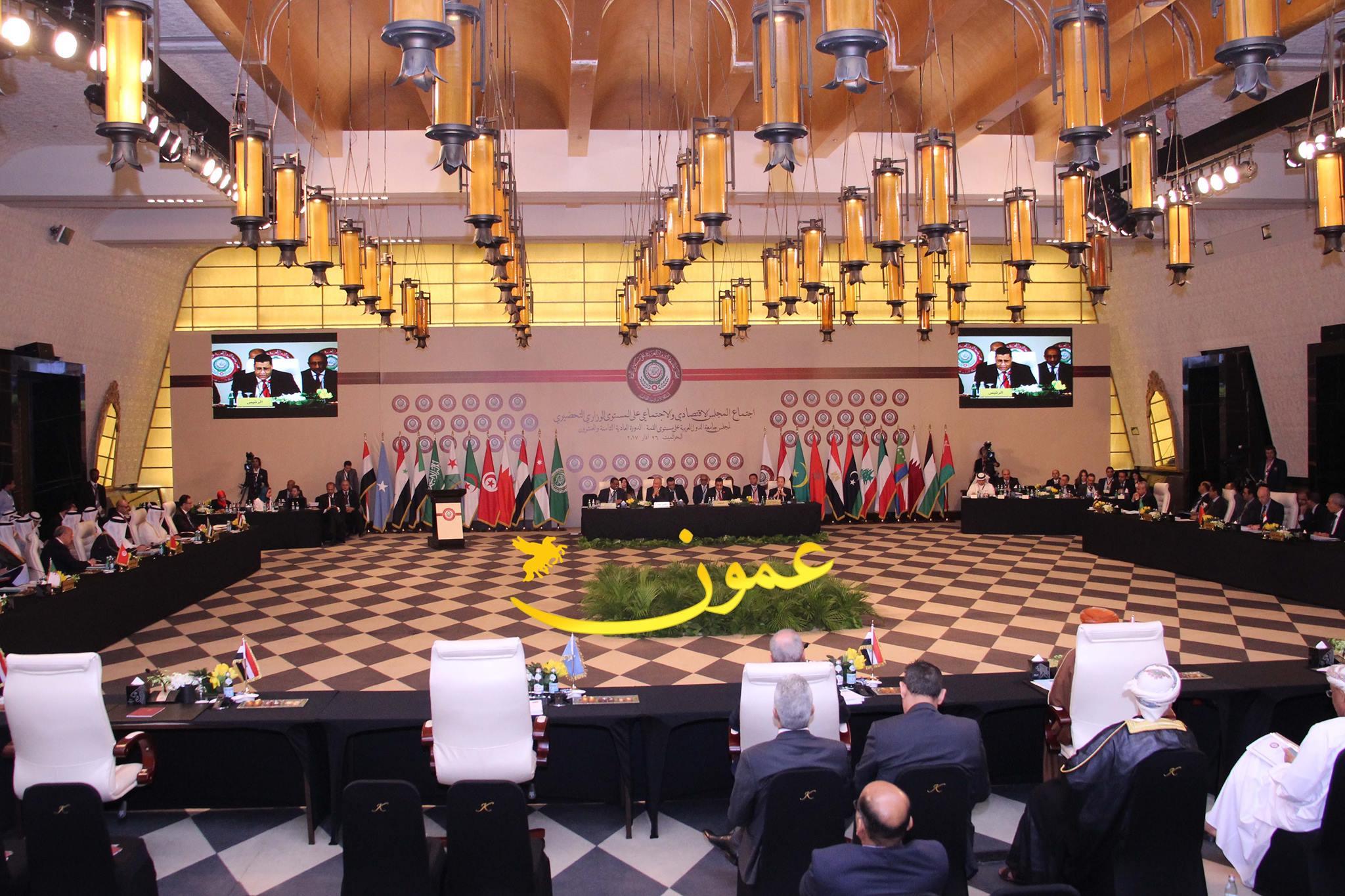 الأردن يتسلم رئاسة المجلس الاقتصادي (صور)
