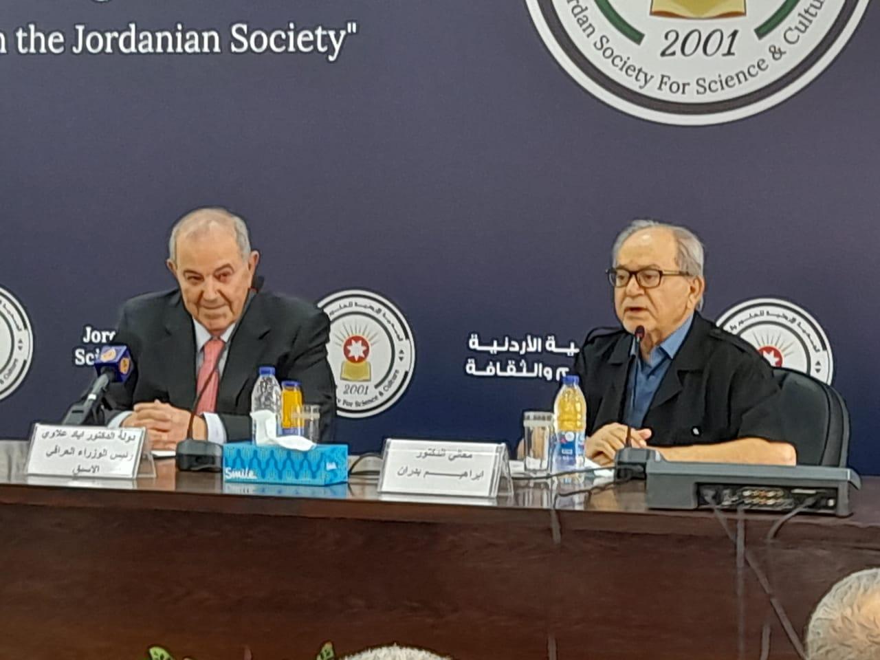علاوي: مخطط أخطر من سايكس- بيكو يهدد الوطن العربي