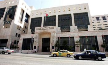 البنك المركزي: ارتفاع الودائع لدى البنوك 1.5 مليار دينار في 2020
