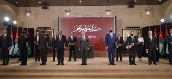 الملك يكرّم مؤسسات وأفراداً لجهودهم بمواجهة  كورونا (أسماء)