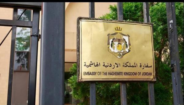 السفارة الأردنية في روسيا تدعو للالتزام بإجراءات مواجهة كورونا