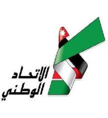 الاتحاد الوطني يشيد بمواقف الاردن الراسخة تجاه القضية الفلسطينية