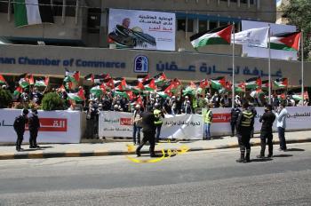 تجارة عمان تقيم احتفالية بانتصار المقاومة (صور)