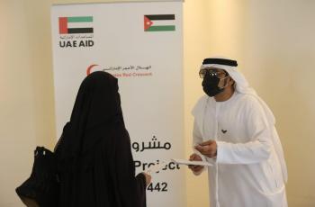 سفارة الإمارات في الأردن تنفذ مشروعي كسوة عيد وزكاة الفطر