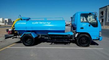 مطلوب استئجار صهاريج مياه صالحة للشرب لشركة مياه اليرموك