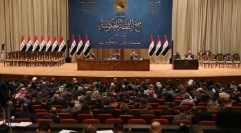 كورونا يضرب برلمان العراق