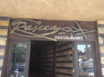 حريق بمطعم راجعين في عمان