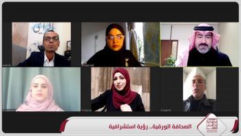 القضاة يحاضر في الدوحة للدراسات العليا حول الصحافة الورقية