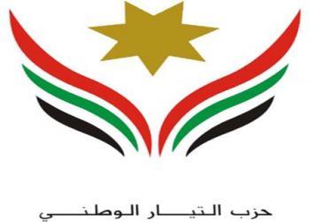 التيار الوطني: نصر الشعب الفلسطيني سيتحقق