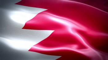 وظيفة شاغرة في البحرين