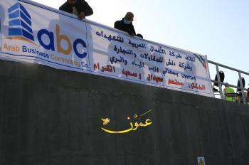 شركة الاعمال العربية للتعهدات ودنش للمقاولات تنفذان مشروع شبكة الري في غور كبد