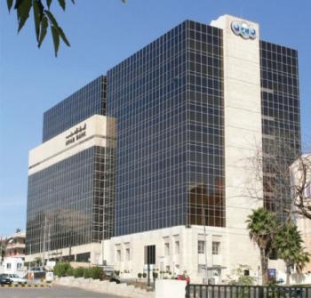 البنك العربي وصندوق الأمان لمستقبل الأيتام يجددان اتفاقية التعاون بينهما