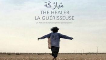 فيلم مباركة يحصد جائزة المهرجان المغاربي للفيلم