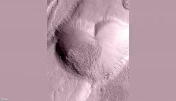 الكوكب الأحمر احتفل بعيد الحب منذ عقود والدليل في الصور