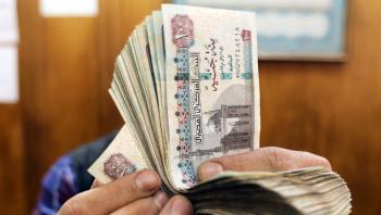 مصر تبيع أذون خزانة بمليار دولار
