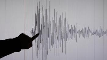 رصد زلزال بقوة 5,1 في محافظة كرمان الإيرانية