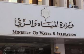 المياه: لا علاقة لمياه الشرب بحادثة التسمم في البقعة