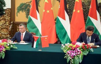 الملك يتلقى رسالة تهنئة من الرئيس الصيني