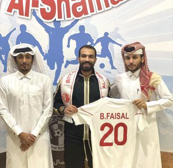 نادي الشمال القطري يجدد عقد بهاء فيصل