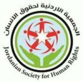 الإعلان عن تأسيس الشبكة الأردنية لصحفيي حقوق الإنسان