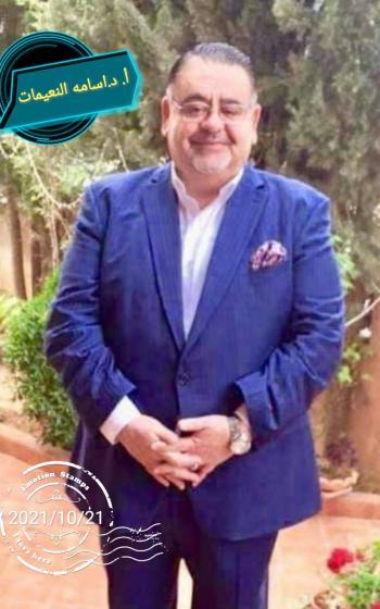 الدكتور اسامة النعيمات ..  مبارك الترقية