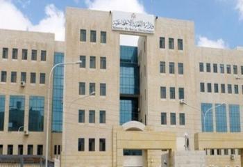 التنمية: إدخال المسن الأردني الذي تقطعت به السبل بالعراق إلى دار الضيافة
