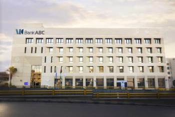 بنك ABC يواصل دعمه للرابطة العربية للنساء الموسيقيات