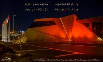 متحف الدبابات الملكي يستقبل زواره في ذكرى المولد النبوي