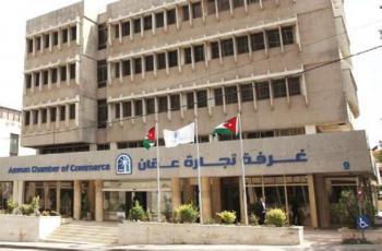 مجلس تجارة عمان يندد باعتداءات المحتلين على القدس