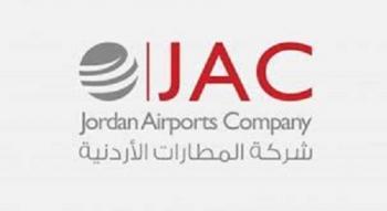 مطلوب مطبوعات تحمل شعار شركة المطارات الاردنية