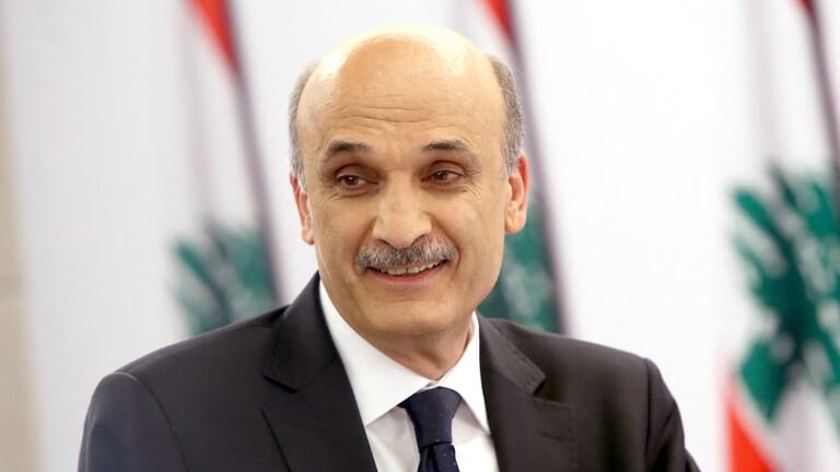 رئيس حزب القوات اللبنانية يؤكد أنه تحت القانون