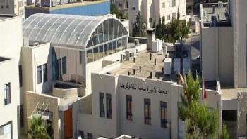 19 طالبا حصلوا على 100% بالتوجيهي يتقدمون لجامعة الأميرة سمية