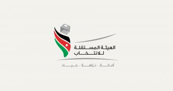 توقيف سيدتين في الزرقاء ..  ومداهمة مقر انتخابي في الكرك