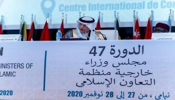 التعاون الإسلامي تطالب بقرارات دولية تمنع الإساءة للأديان