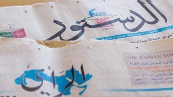 الطراونة يسأل عن رواتب رؤساء تحرير ومجالس ادارات الرأي والدستور