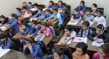 القاهرة عمان لصرف مكرمة طلبة المدارس