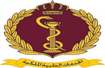 الكرك: شفاء طفل من داء السماك بمستشفى الأمير علي العسكري