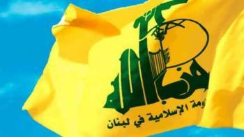 حزب الله يعلق على اغتيال ناهض حتر