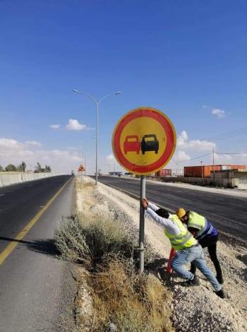 الأمن لمستخدمي الطريق الصحراوي: التزاموا بالشواخص