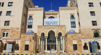 إغلاق محكمة الرصيفة الشرعية الخميس