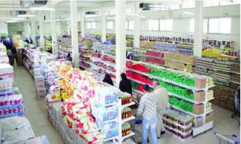 الاستهلاكية العسكرية تخفض أسعار 91 سلعة غذائية