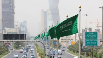 رويترز: دوي انفجار في العاصمة السعودية الرياض