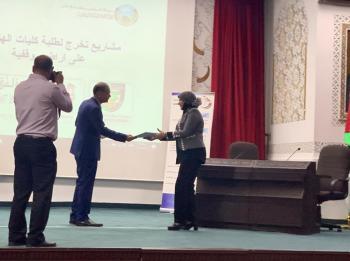 تنمية أموال الأوقاف تكرم مشاريع استثمارية لطلبة جامعة البترا