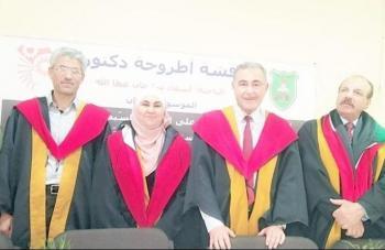 الدكتورة أسماء عطالله مبارك